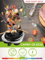 ELECTRIC SINGLE HOT PLATE STOVE CAMRY