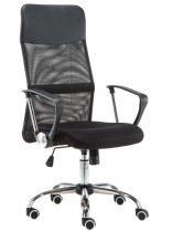 PROMO OFFER OFFICE CHAIR