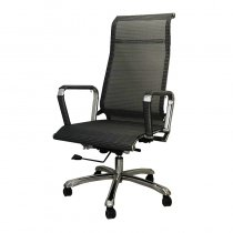 OFFICE CHAIR GREY 59X113CM